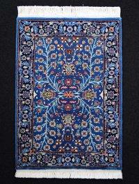 トルコ手織りウール絨毯 玄関マットサイズ AC-215