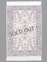 トルコ手織りウール絨毯 玄関マットサイズ AC-221