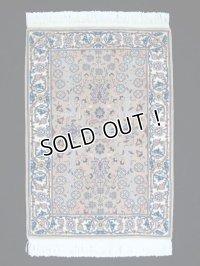 トルコ手織りウール絨毯 玄関マットサイズ  AC-223