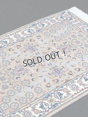 画像4: トルコ手織りウール絨毯 玄関マットサイズ  AC-223