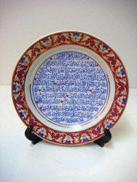 キュタヒヤ ポーセレン 皿